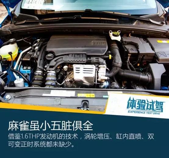 雪铁龙tu154动力系统电路图