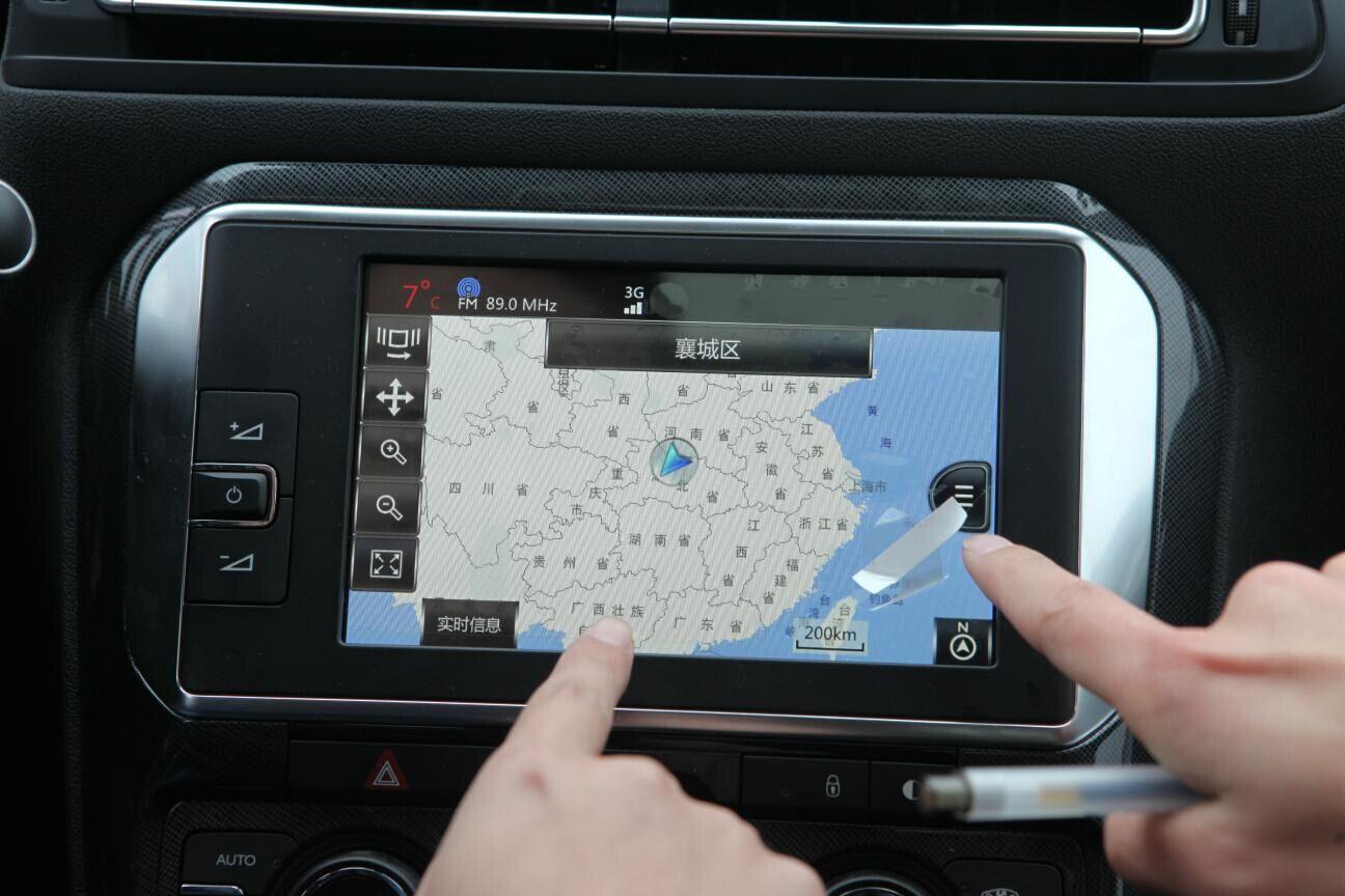 雪铁龙世嘉远程控制电路图
